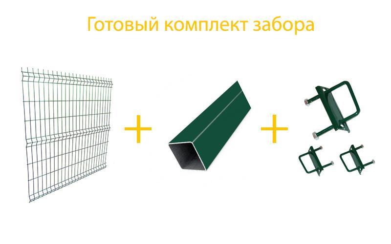 3D сетка Гиттер «Cити ППК» d 3.8 мм. / 1730*2500 мм. - фото 1